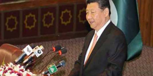 چینی صدر شی چن پنگ