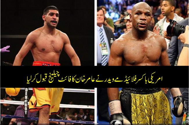 mayweather accepts amir khan challenge
