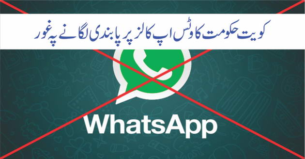 Kuwait considering to ban Whatsapp calling service