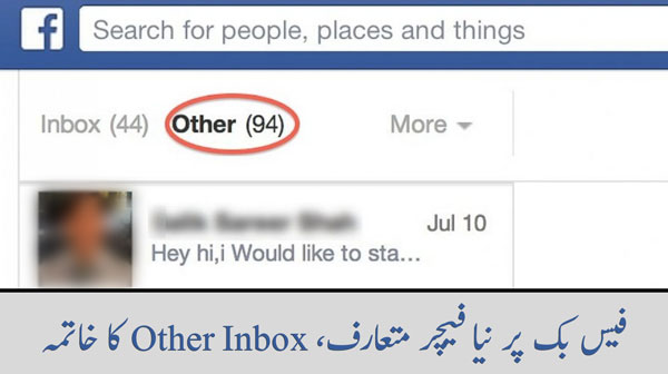 Facebook introduces new feature. End of Other inbox