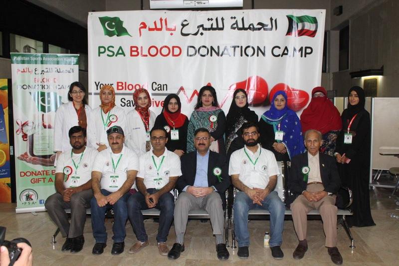 PSA Blood Donation Camp 2015 - Kuwait - 01