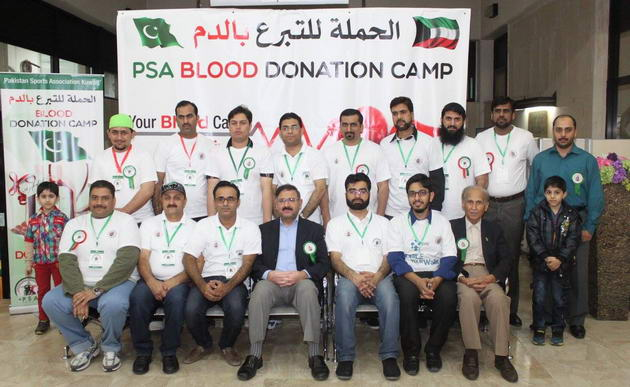 PSA Blood Donation Camp 2015 - Kuwait