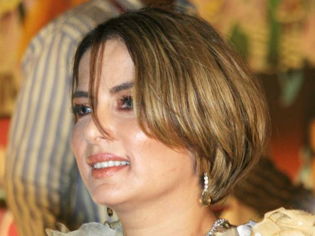 Babra Shareef