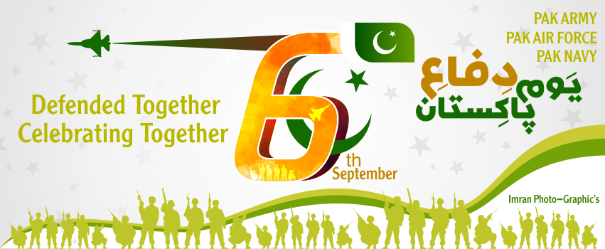 Pakistan Defence Day Facebook Covers & Profile Pictures