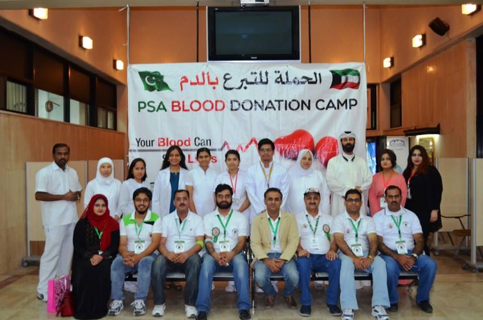 PSA Kuwait 2nd Annual Blood Camp