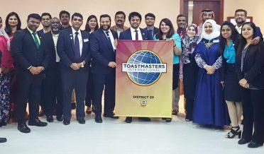 ٹوسٹ ماسٹرز ڈسٹرکٹ 20 کویت